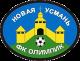 Олимпик Новая Усмань