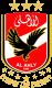 Аль-Ахли Каир