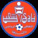 Al Shaab