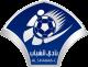 Аль-Шабаб Сиб