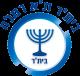 Бейтар Тель-Авив
