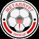 Металлург-2 Липецк
