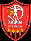 Хапоэль Умм-Аль-Фахм