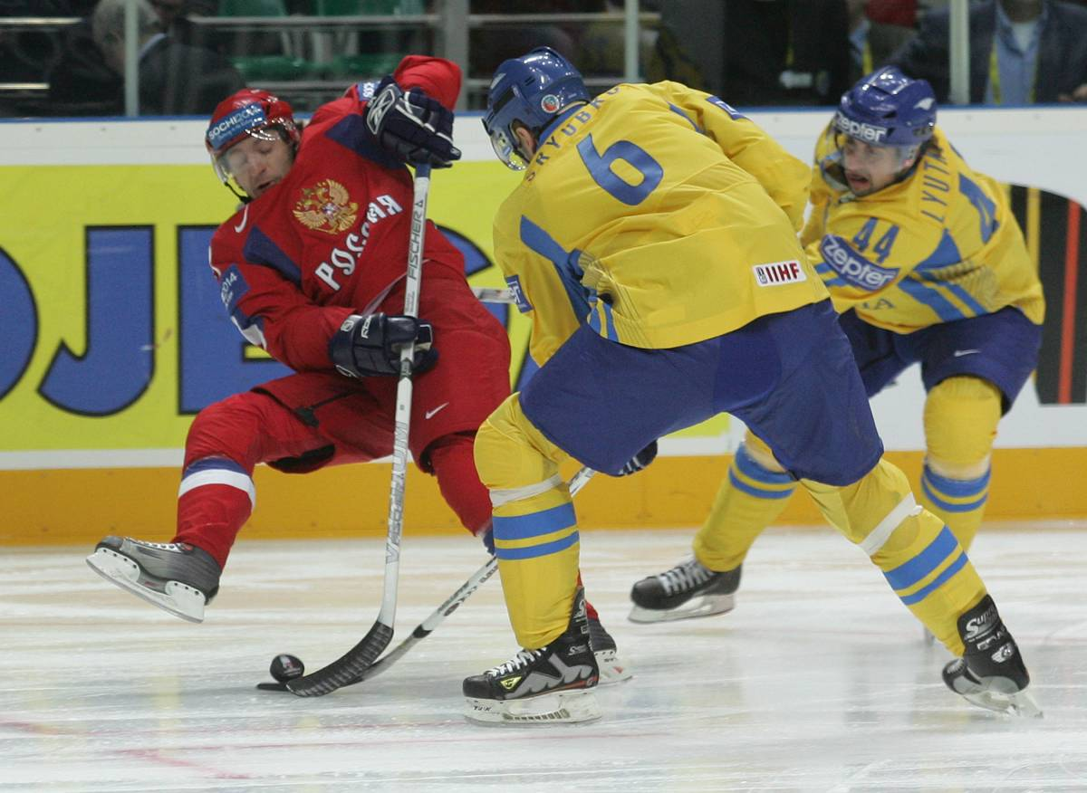 Ukraine - Romania: Forecast and bet on the friendly match