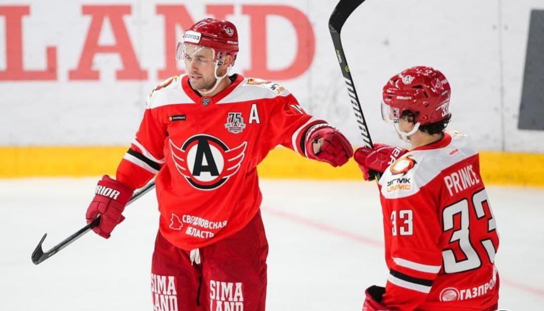 Avtomobilist - Dynamo Minsk: forecast and bet on the KHL match