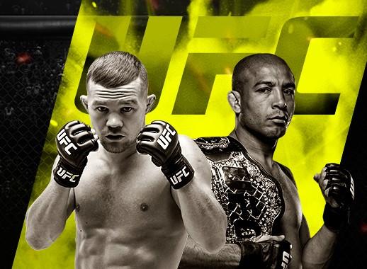 Прогноз на бой UFC: Жозе Алду проиграет Петру Яну